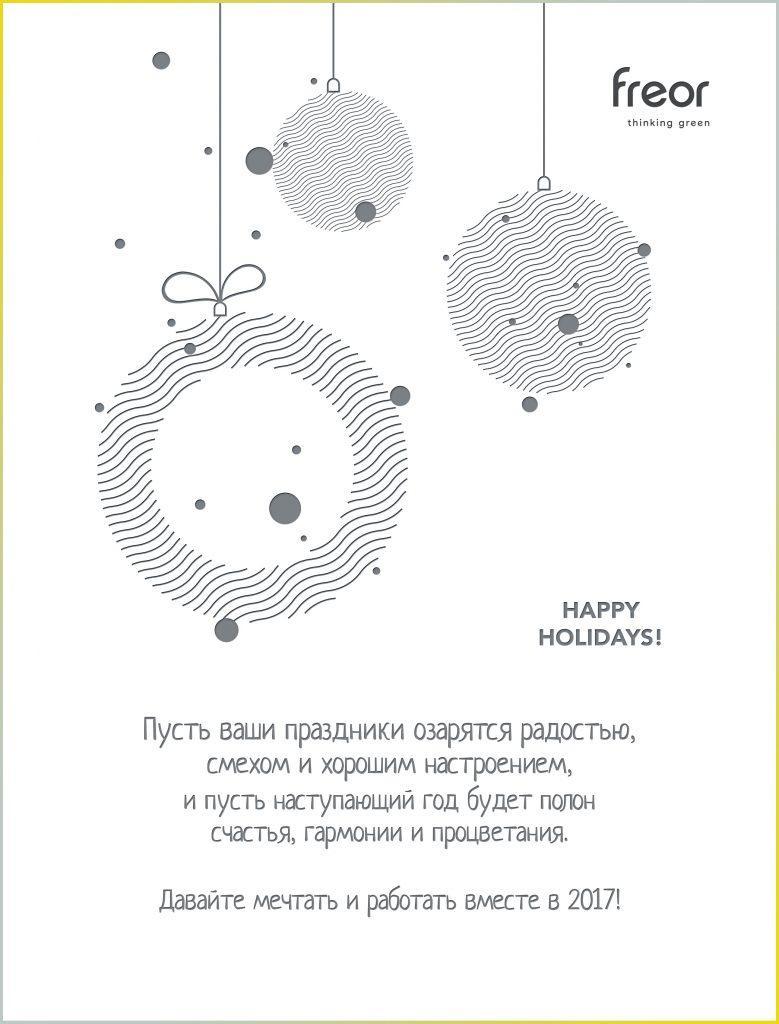 atvirute-ru