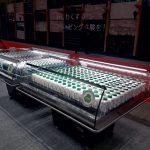 FREOR-propane-refrigerator-IDA-r290-2