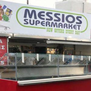FREOR refrigeration equipment in Messios supermatker