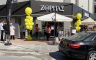 FREOR_ZORBAS BAKERIES_Limassol, CY