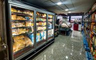 FREOR_Freezer Erida L, Remote, F-GAS_Oujda, MA6-1
